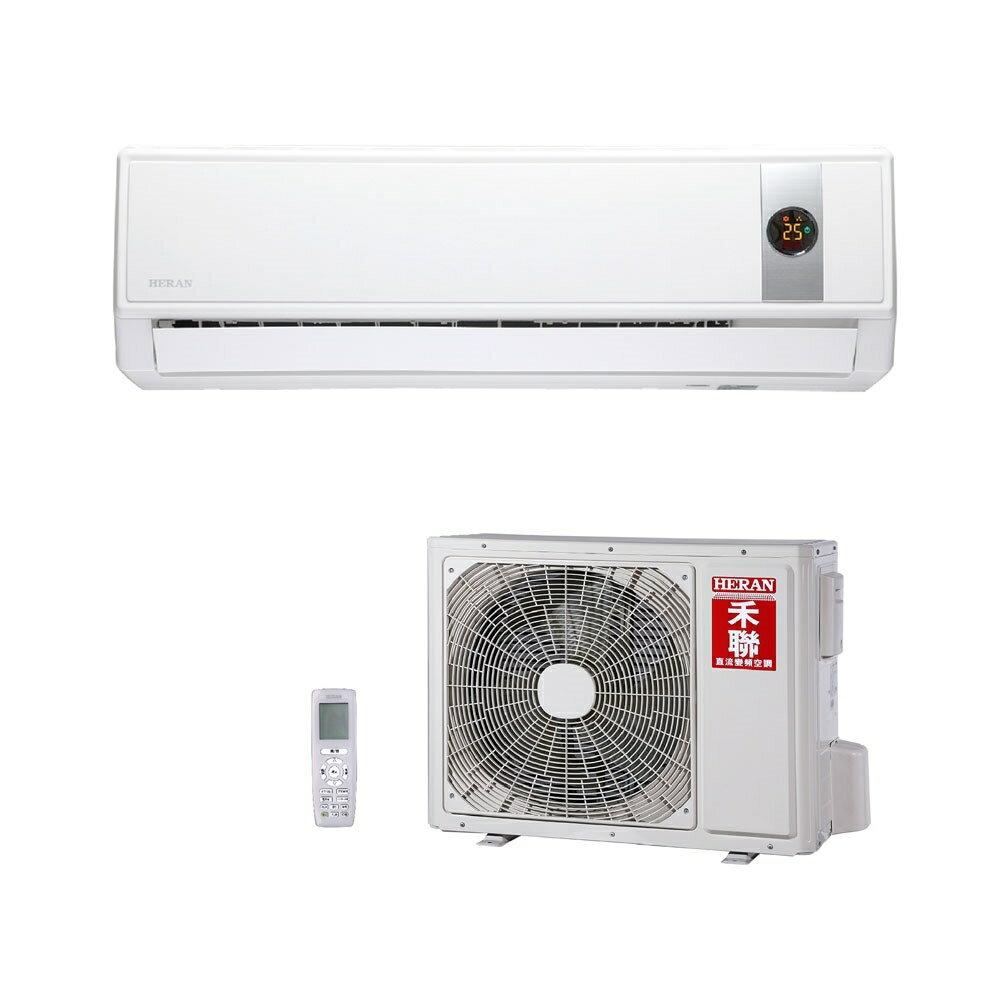 禾聯 HERAN R32白金旗艦型單冷變頻一對一分離式冷氣 HI-GP801 / HO-GP801 【送標準安裝】