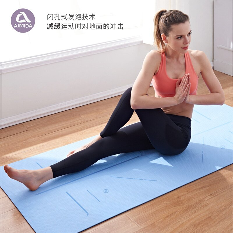 艾米達tpe瑜伽墊加寬加厚加長80男女士 免運