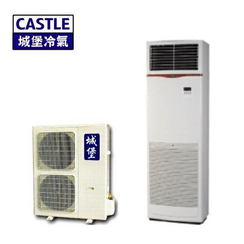 【城堡冷氣】14KW約18-23坪落地型冷氣機《AC-500K》適合辦公司.工廠.店面營業場所為佳.壓縮機5年保固