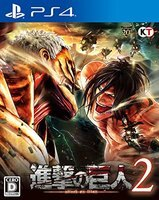 現貨供應中 亞洲中文版   [限制級] PS4 進擊的巨人 2