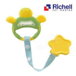【淘氣寶寶】日本Richell 利其爾 固齒器 - 翠綠色 (小烏龜) (附固定夾)