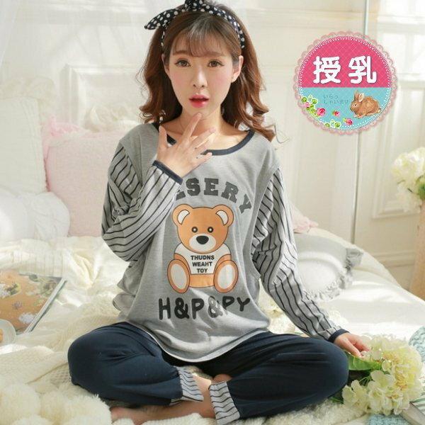 漂亮小媽咪 哺乳套裝 ~B0203~ DESERY 熊熊 條紋 長袖 孕婦裝 睡衣 加大