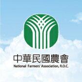 中華民國農會