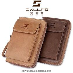 【東洋商行】現貨出清 SXLLNS 賽倫斯 SX-QS1973 復古磨砂皮面手機袋款手拿包(可放4寸以下手機) 手機包