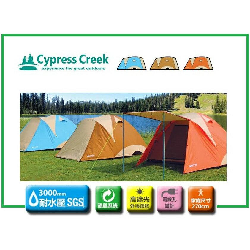 【露營趣-二手出清】中和安坑 Cypress Creek 賽普勒斯 CC-T100 馬卡龍周末家庭帳 270x270 六人帳篷 露營帳 前庭帳