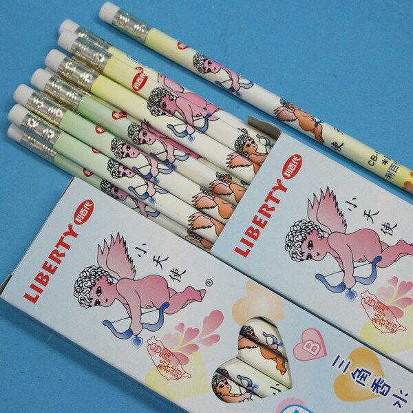利百代小天使鉛筆 CB-102-B 抗菌三角香水皮頭鉛筆(B筆芯)/一小盒12支入{定60}