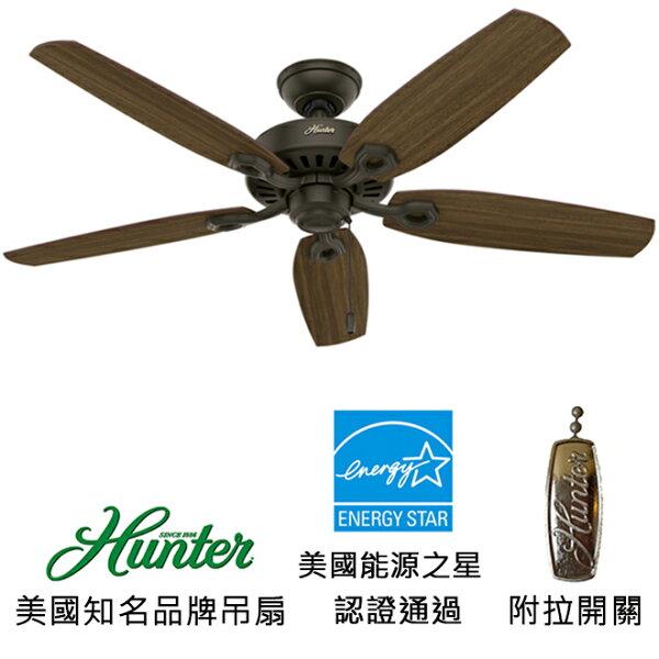 美國知名品牌吊扇專賣店:[topfan]HunterBuilderElite52英吋能源之星認證吊扇(53242)新銅色
