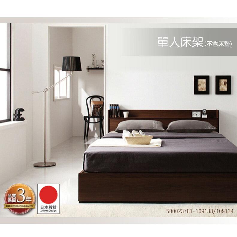 【dayneeds】台灣Ever?附插座?收納空間的床?單人床架?3.5尺床?日本設計?免運