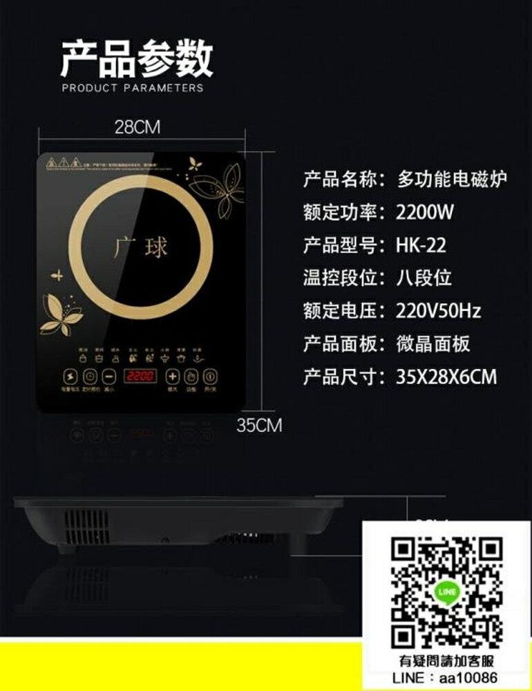 廣球多功能家用迷你電磁爐節能省電火鍋智慧電池爐送全套特價 MKS薇薇