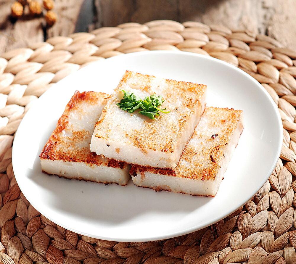 【微風岸港式點心】臘味蘿蔔糕(1KG/盒)
