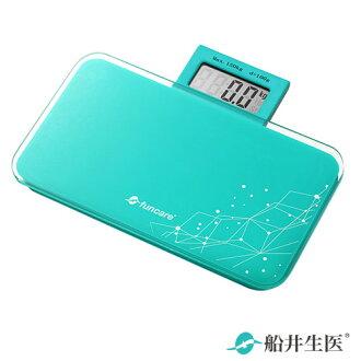 【船井】可攜式迷你體重計