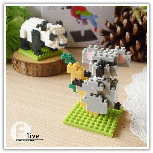 【aife life】動物昆蟲鑽石積木/迷你積木/非樂高積木/益智積木/益智玩具/親子遊戲