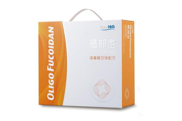 褐抑定-加強配方膠囊型禮盒(1000粒裝),限量加贈富保樂-左旋麩醯胺酸一瓶(送完為止)