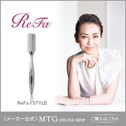 日本mtgec-beauty/ReFa I STYLE女士美容滾輪按摩器/9219601001。共1色-日本必買 日本樂天代購(16200*0.3)