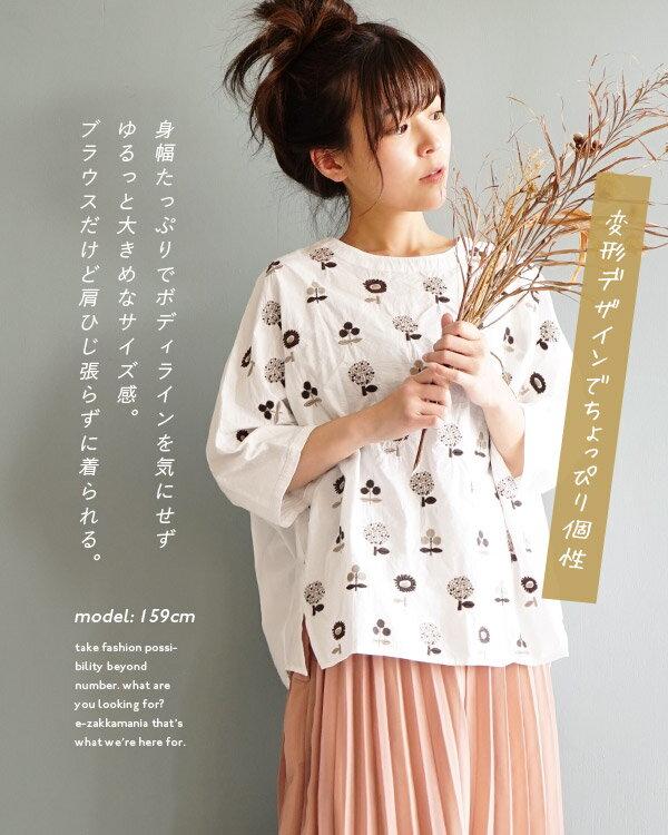 日本e-zakka / 花樣刺繡7分袖上衣 / 32674-1801259 / 日本必買 代購 / 日本樂天直送(5900) 2