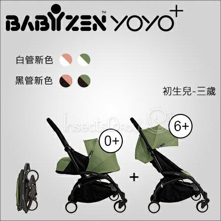 ✿蟲寶寶✿【法國Babyzen】 YoYo+ 新生兒至三歲手推車 可架接Maxicosi提籃 - 黑管新色