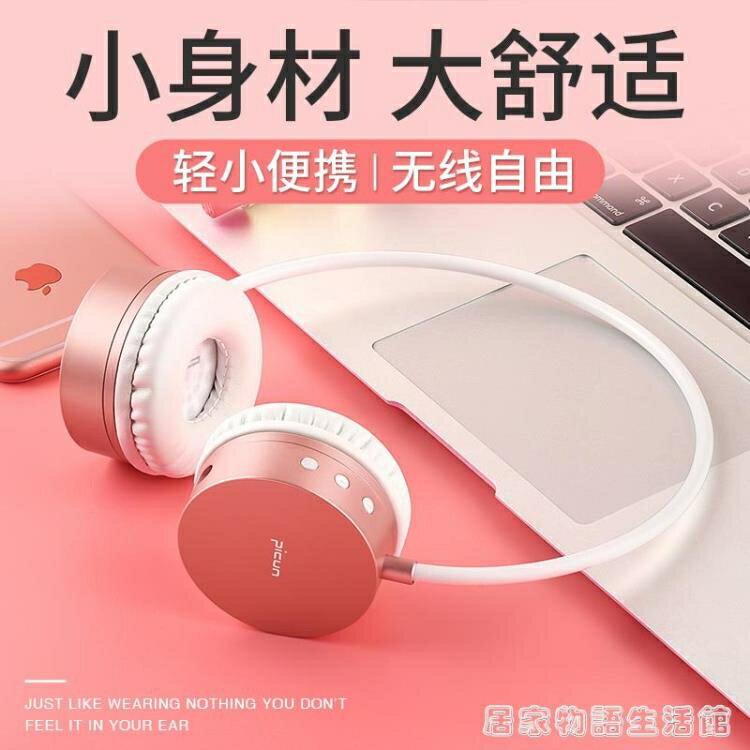 C20有線耳機頭戴式無線藍芽女生韓版可愛線控帶麥全民K歌