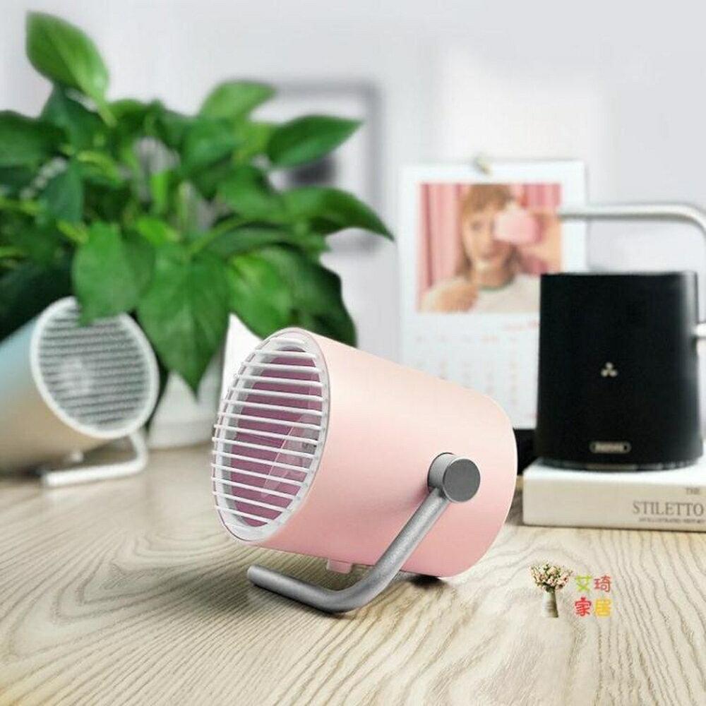 迷你空調 桌上無葉usb小風扇迷你辦公室桌面用電風扇學生宿舍超靜音寢室小電扇小型 3色 0