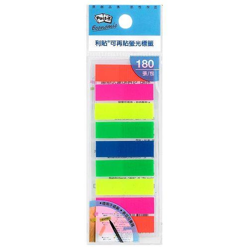3M利貼可再貼9色螢光標籤【愛買】
