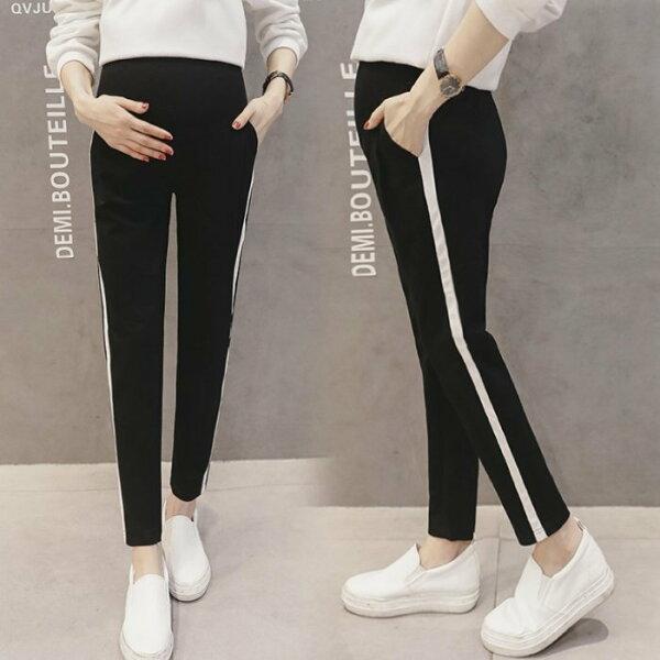 *漂亮小媽咪*韓國條紋運動褲寬鬆休閒褲哈倫褲加大孕婦褲孕婦裝孕婦長褲P2210