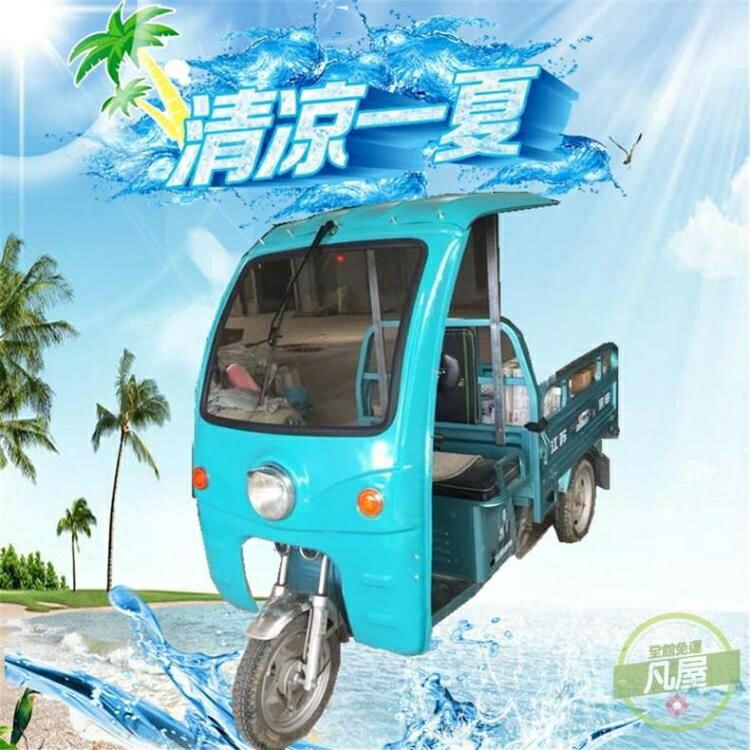 機車雨棚 加固電動三輪車車棚雨篷摩托車車蓬加厚鐵蓬鐵皮鋼化玻璃雨棚鐵蓬 概念3C