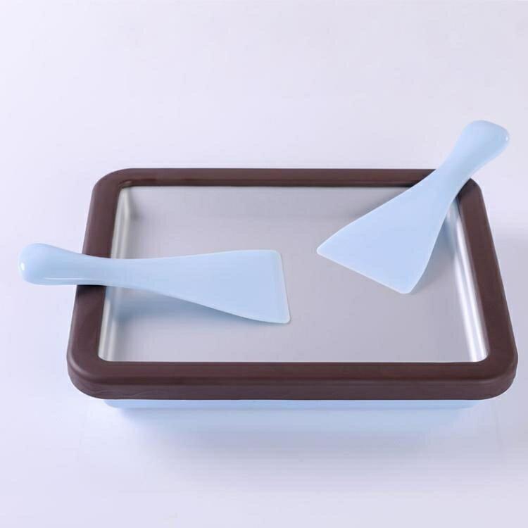 炒冰機 炒冰機家用小型兒童炒冰盤炒酸奶機冰淇淋沙冰可卷不【全館免運】