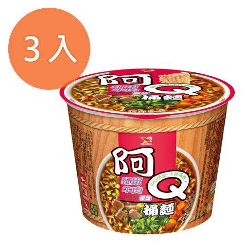 阿Q桶麵 紅椒牛肉風味 101g (3入)/組【康鄰超市】