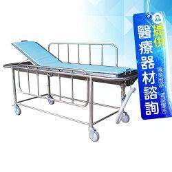 耀宏 沐浴床 (未滅菌) YH031-1 不銹鋼洗澡床 水槽式 來電詢價享優惠