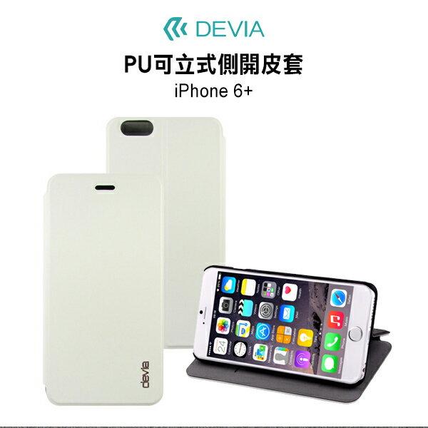 Devia 5.5吋 iPhone 6/6S Plus iP6+ iP6S+ 可立側掀式皮套/手機殼/保護殼/手機套/保護套/皮套/可站立/支架