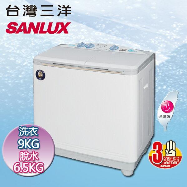 SANLUX SANYO 台灣三洋 媽媽樂10公斤 雙槽洗衣機 SW-1068