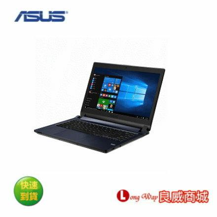 華碩 ASUS P1440UF系列 (P1440UF-0081A8250U) 筆記型電腦 i5-8250U/8G/256G SSD/WIN10 【送Office365】