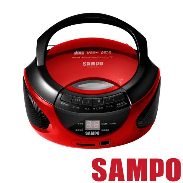 SAMPO 聲寶 手提USB/SD/ CD音響 手提音響 AK-W1402UL