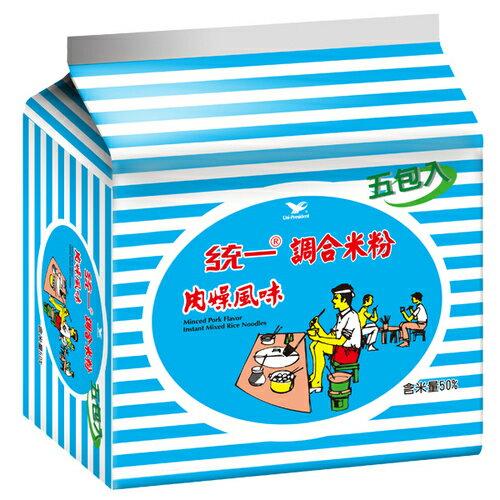 統一 調合米粉 肉燥風味 60g (5入)/袋