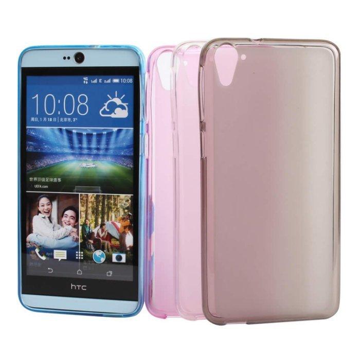 Ultimate-HTC Desire 826 輕量霧面氣質軟質手機保護殼 防摔背蓋果凍套 保護套 手機殼