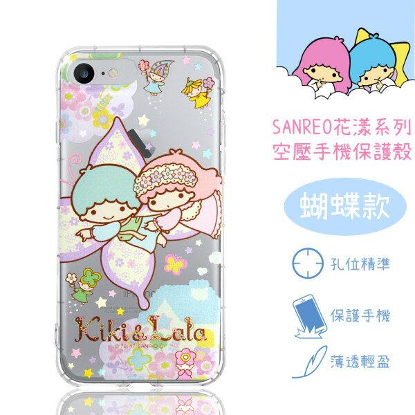 【雙子星】iPhone7iPhone8(4.7吋)花漾系列氣墊空壓手機殼(蝴蝶)