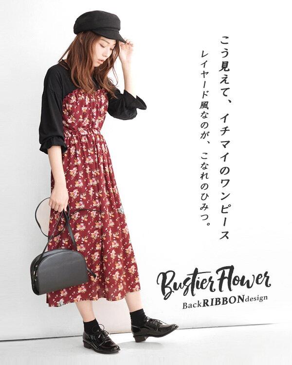 日本e-zakka / 花紋長版連衣裙 / 32603-1800946 / 日本必買 代購 / 日本樂天直送(5500) 1