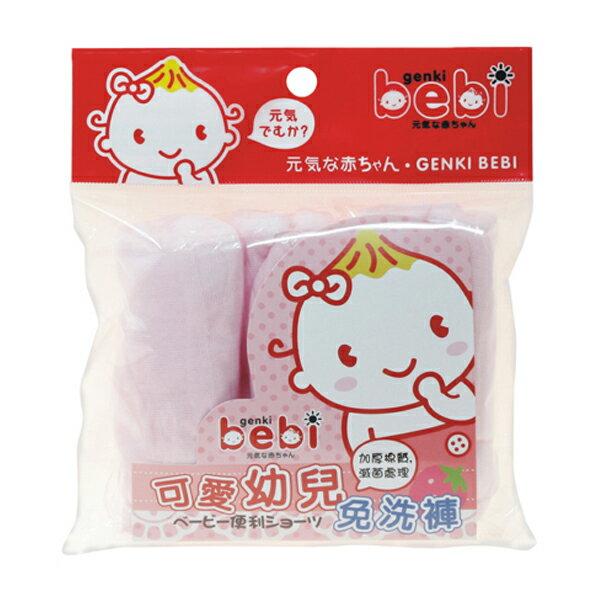 genki bebi 元氣寶寶 幼兒免洗褲-女童3歲~6歲