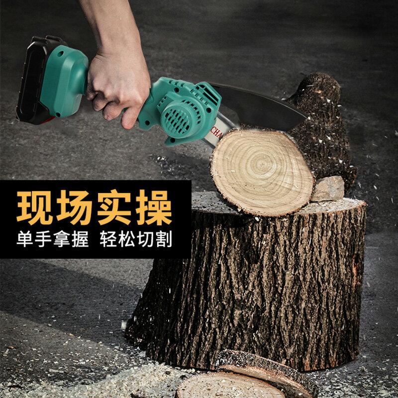 鋰電電鋸 充電式電鍊鋸單手電鋸家用小型伐木鋸迷你無線砍樹修枝木工鋸T