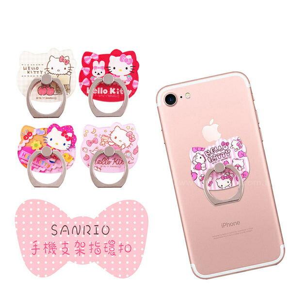 Sanrio三麗鷗指環扣手機支架(大頭系列)