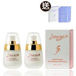 組合【2罐 Ciphore MT* 保濕緊緻優護乳霜 + 1盒 Ciphore MT 保濕緊緻優護蠶絲面膜 】Cream + Mask Bundle