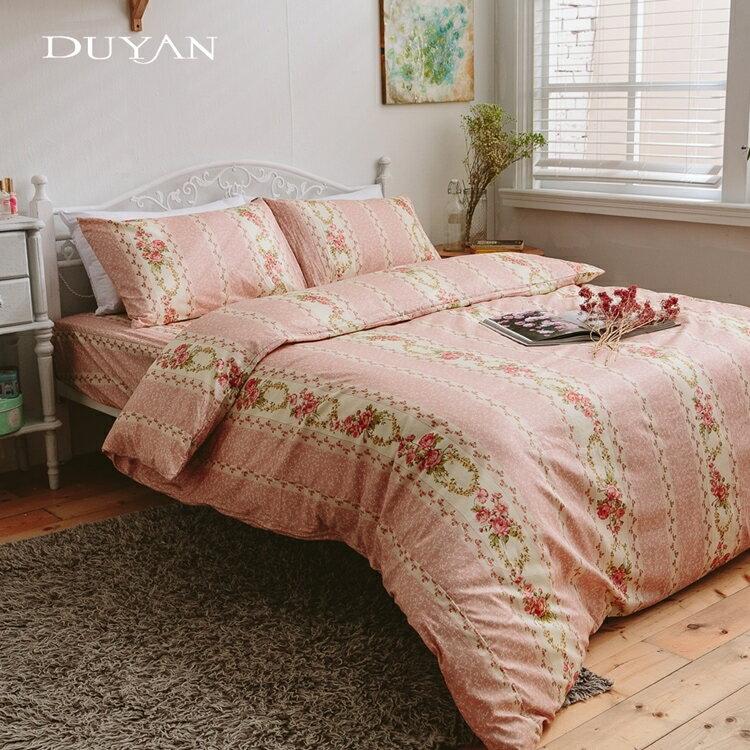 《DUYAN 竹漾》100%精梳棉床包組【凡爾賽玫瑰】台灣製 單人 雙人 加大 床包 鋪棉兩用被