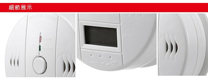 DIY智慧型CO一氧化碳警報器
