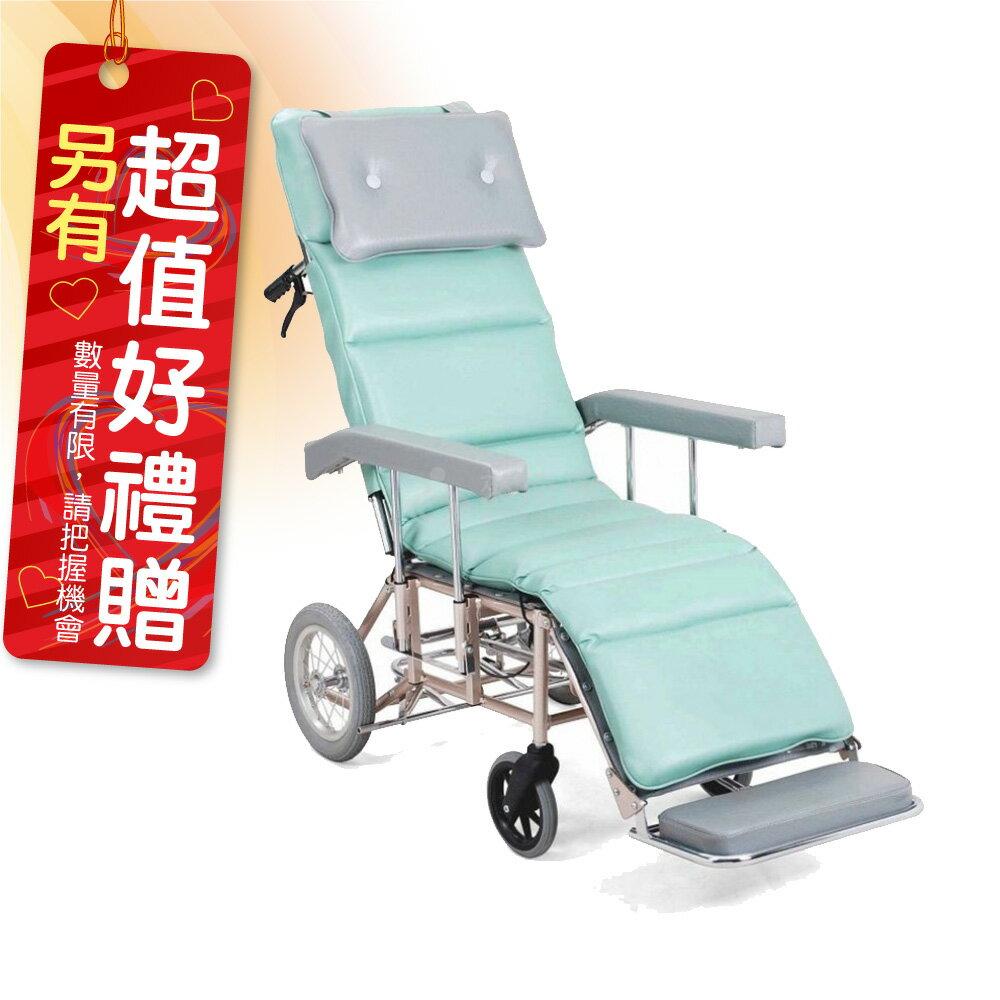 來而康 國睦 美利馳手動輪椅 J610 健康行 輪椅補助B款 附加功能A款B款 贈 輪椅置物袋