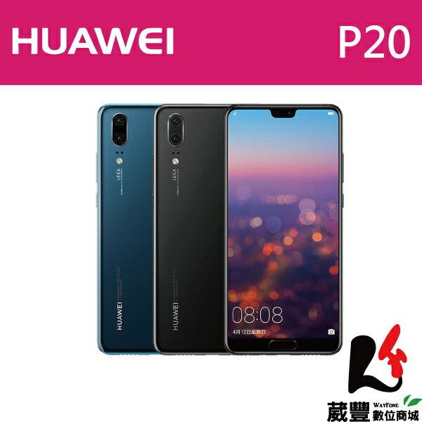 【贈原廠大禮包+保溫瓶】HUAWEI華為P204G128GLTE雙卡智慧型手機【葳豐數位商城】