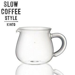 【沐湛咖啡】KINTO SCS-04-CS 耐熱玻璃咖啡壺-600cc 手沖咖啡玻璃壺 600ML