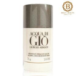 Giorgio Armani 亞曼尼 Acqua di Gio 寄情水男性體香膏 75g《Belle倍莉小舖》