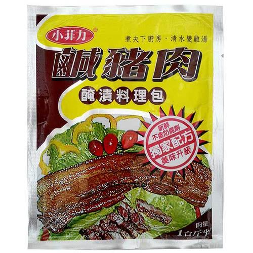 小菲力 鹹豬肉醃漬料理包 50g 0