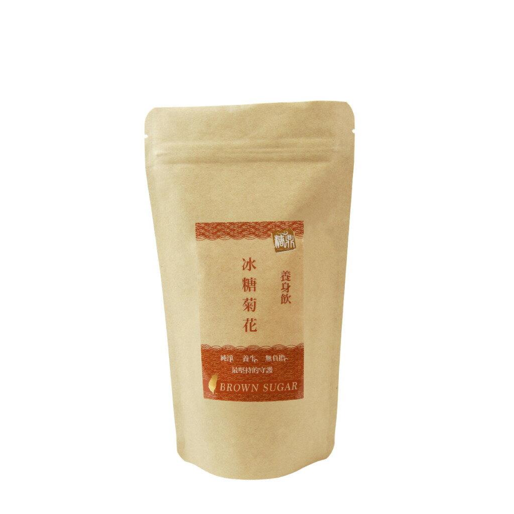 【糖鼎養生鋪】冰糖菊花茶磚-輕巧包(35克x8顆獨立包裝)