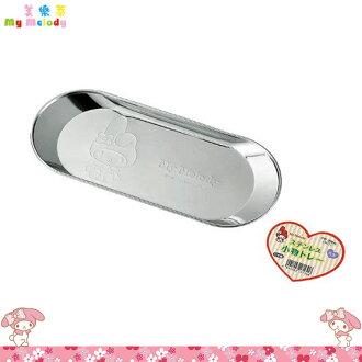 日本製 美樂蒂 My Melody 不鏽鋼 置物盤小物盤 餅乾盤烘焙盤 小鐵盤 丸型 日本進口正版 171306
