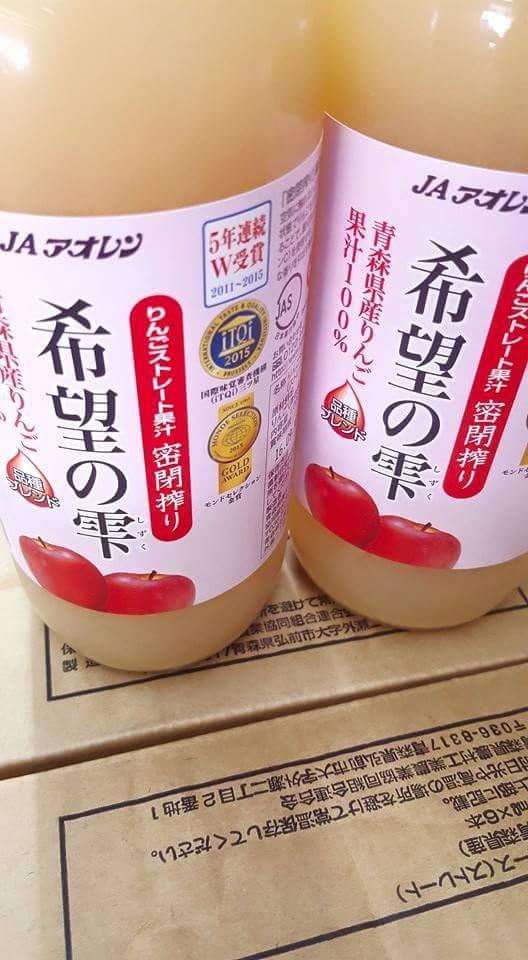 【 日本希望之露100%蘋果汁】免運~